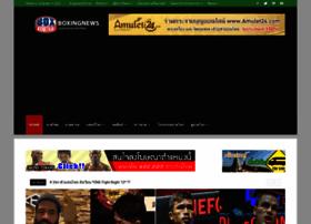 thairec.com