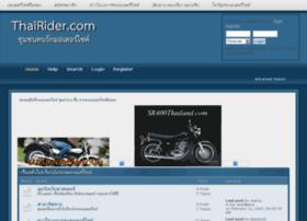 thairider.com