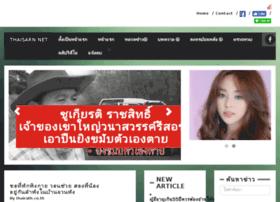 thaisarn.net