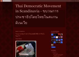 thaiscandemo.blogspot.com