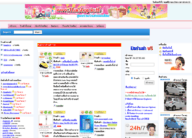 thaishop.in.th