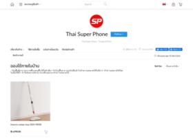 thaisuperphone.com