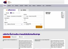 thaitravelcenter.com