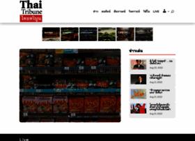 thaitribune.org