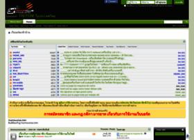 thaitritonclub.com