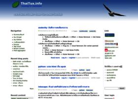 thaitux.info