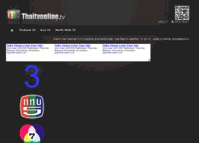 thaitvonline.tv