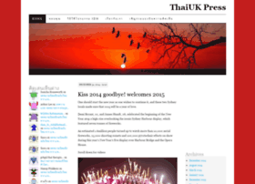 thaiuknews.wordpress.com