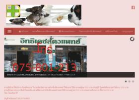 thaivet.org