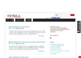 thaivirus.blogspot.com