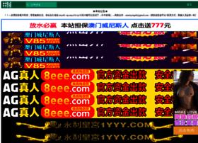 thaivoicemedia.com