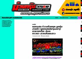 thaiwake.wordpress.com