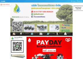 thaiwatersystem.com