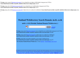 thaiwebdirectories.meelink.com