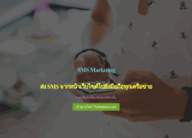 thaiwebsms.com