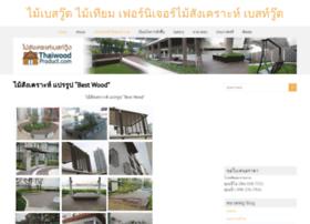 thaiwoodproduct.com