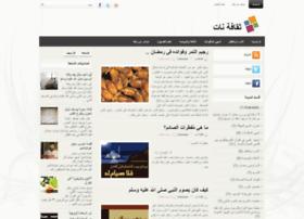 thakafati.blogspot.com
