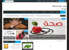 thakifna.blogspot.com
