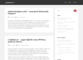 thamarankottai.com