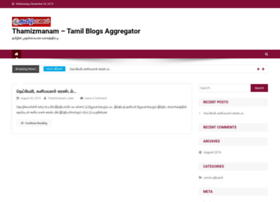 thamizmanam.net