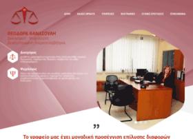 thanasouli.gr