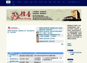 thanhsiang.org