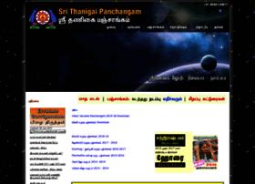 thanigaipanchangam.com