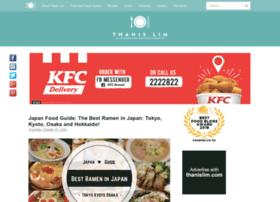 thanislim.com