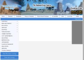 thanjavurbigcity.com