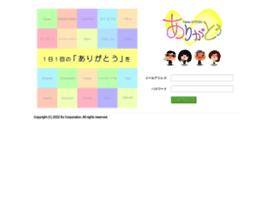 thanks.es-c.co.jp