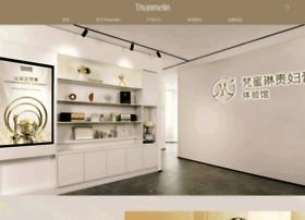 thanmelin.com