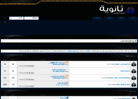 thanwya.com