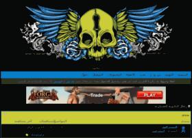 thanwya.forum-idea.com