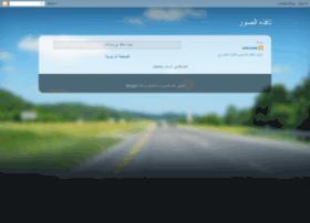 thaqaaaf-nafsak.blogspot.com