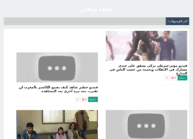 thaqafa-online.com