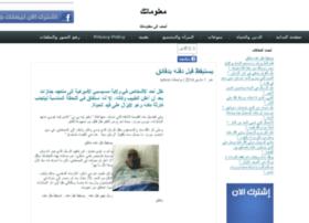 thaqafa.femtolayer.com