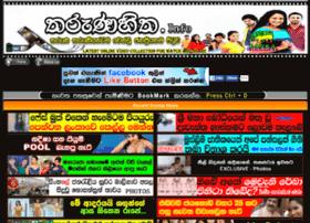 tharunahitha.info