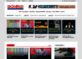 tharunaya.com