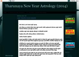 tharunayaastrology.blogspot.com
