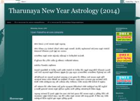 tharunayaastrology.blogspot.kr