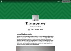 thatssostate.tumblr.com