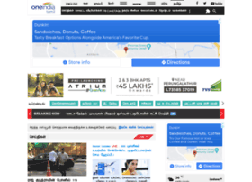 thatstamil.oneindia.com