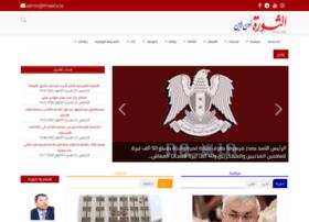 thawra.alwehda.gov.sy