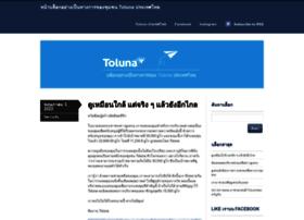 thblog.toluna.com
