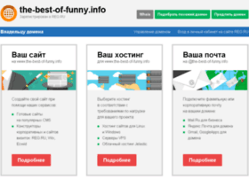 the-best-of-funny.info
