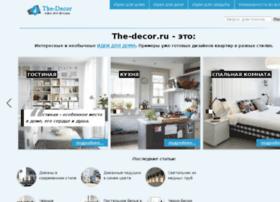 the-decor.ru