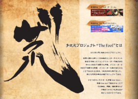 the-fool-project.jp