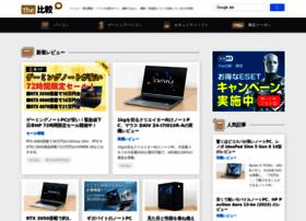 the-hikaku.com