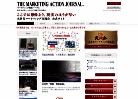 the-jissenkai.com