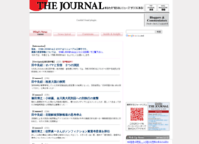 the-journal.jp